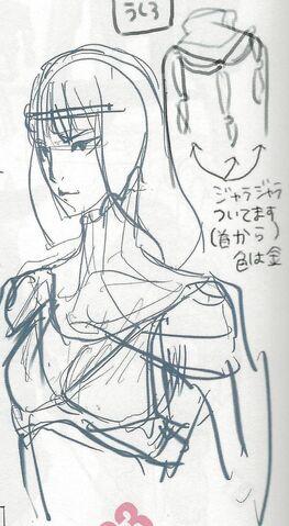 File:Dark mage female 2.jpg