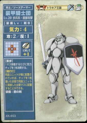 File:ArmorKnightTeam.jpg