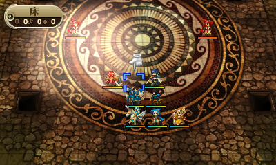 File:FE3DS Screenshot 2.jpg
