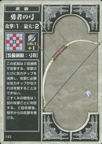 File:Hero Bow (TCG).jpg