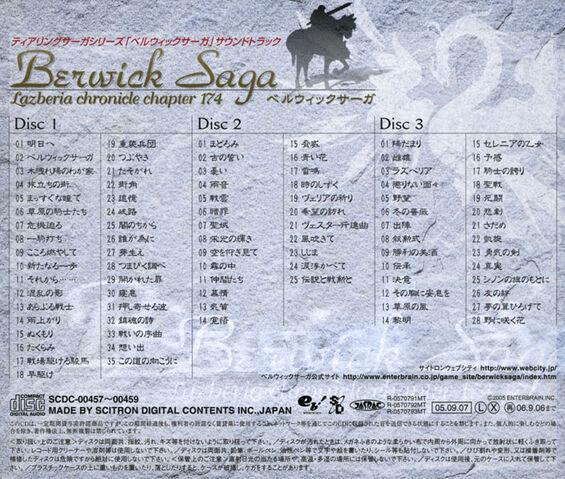 File:TS-OST-backcover.jpg
