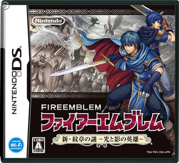 Fire Emblem: New Mystery Of The Emblem (English Patched) [Download]