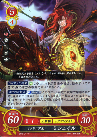 File:Cipher Michalis.png