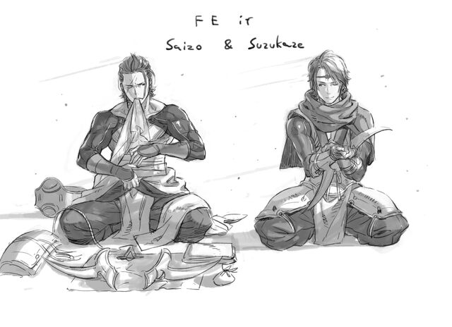 File:Saizo & Suzukaze.jpg