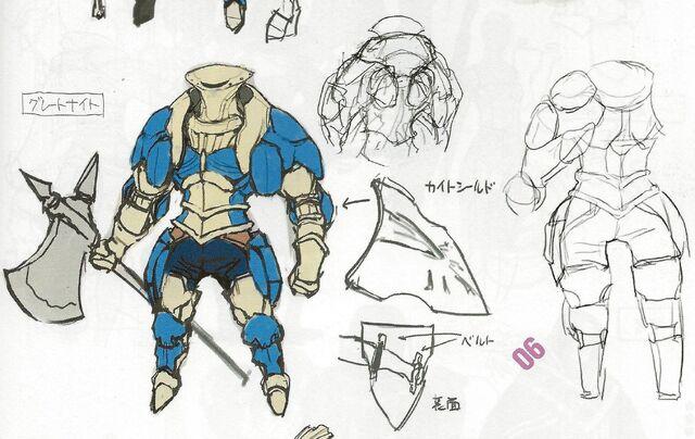 File:Great Knight Male.jpg