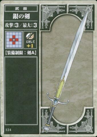 File:Silver Sword (TCG).jpg