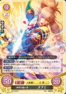 Cipher Takumi