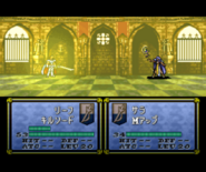 M Up (FE5)
