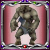 File:Ogre portrait (TS).PNG
