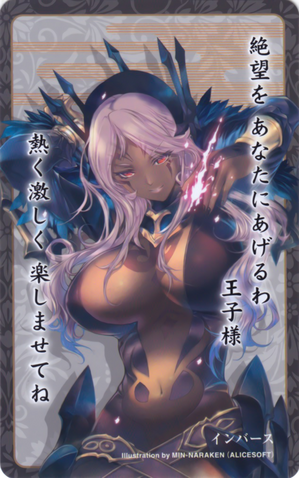 File:Aversa card 25.png