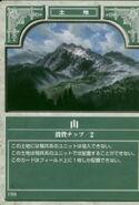 Mountain TCG