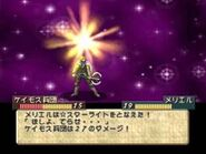 TS - Screenshot 2