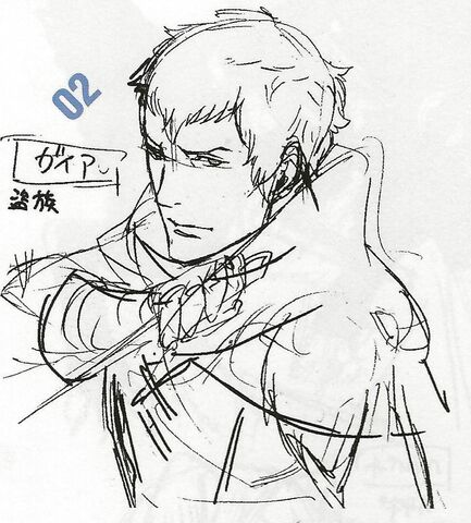 File:Gaius.jpg