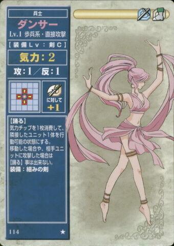 File:DancerTCG.jpg