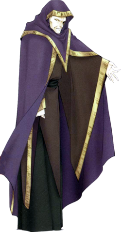 File:Manfroy (FE Treasure).png