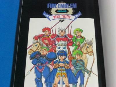 File:Fire Emblem 4-koma Manga Volume 1.jpg