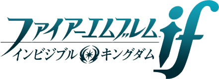 File:FEF Invisible Kingdom JP logo.png