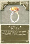 Speed Ring TCG