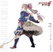 Fates Drama CD - Birthright 1