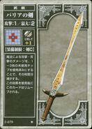 Barrier Sword (TCG)