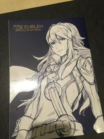 File:IS Staff Book Lucina.jpg