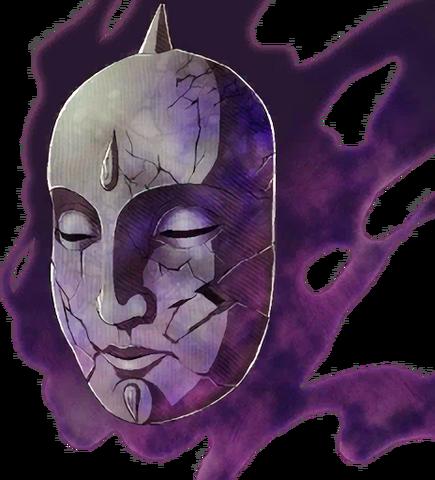 File:Anankos Dark Mask.png