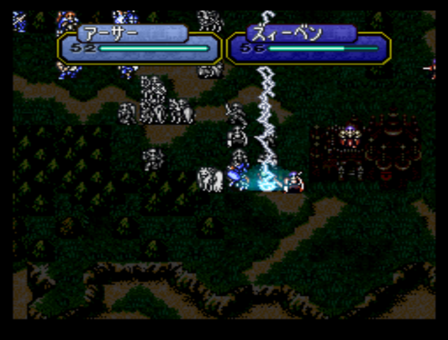 File:Elthunder Map (FE4).png