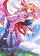 FE0 Sakura Artwork2