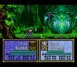 File:FE4.png