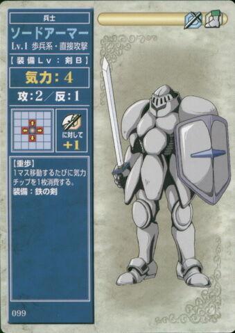 File:SwordArmorTCG.jpg