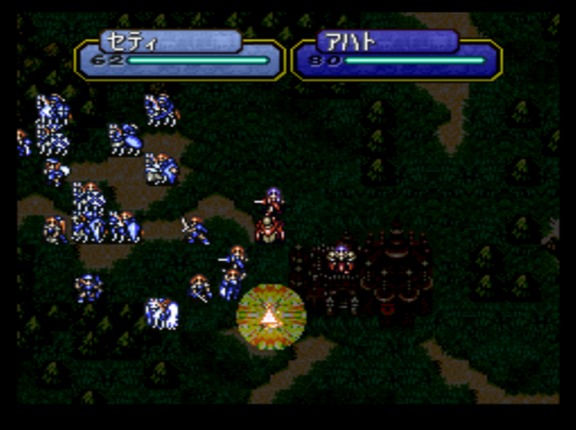 File:Lightning Map (FE4).png