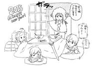 Lucina Artwork Kozaki4