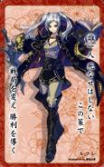 Robin card 25
