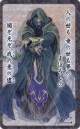 Gharnef card 25