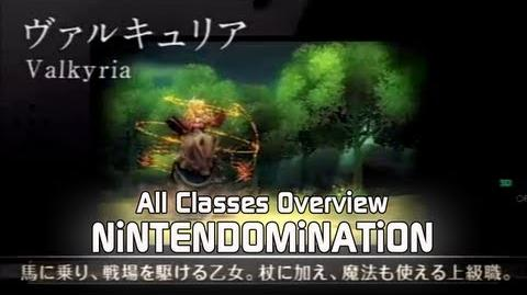 "Fire Emblem Awakening - New 8 minutes ""Classes"" Trailer ファイアーエムブレム覚醒"