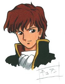 File:Quan (FE4 Concept Artwork).png