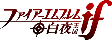 File:FEF Birthright JP logo.png