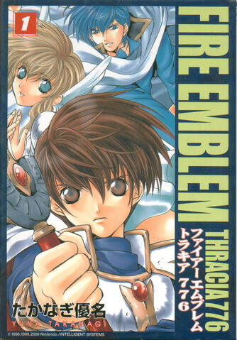 File:Thracia776 taka Vol 1.jpg