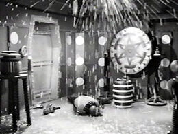Disintegrator Room
