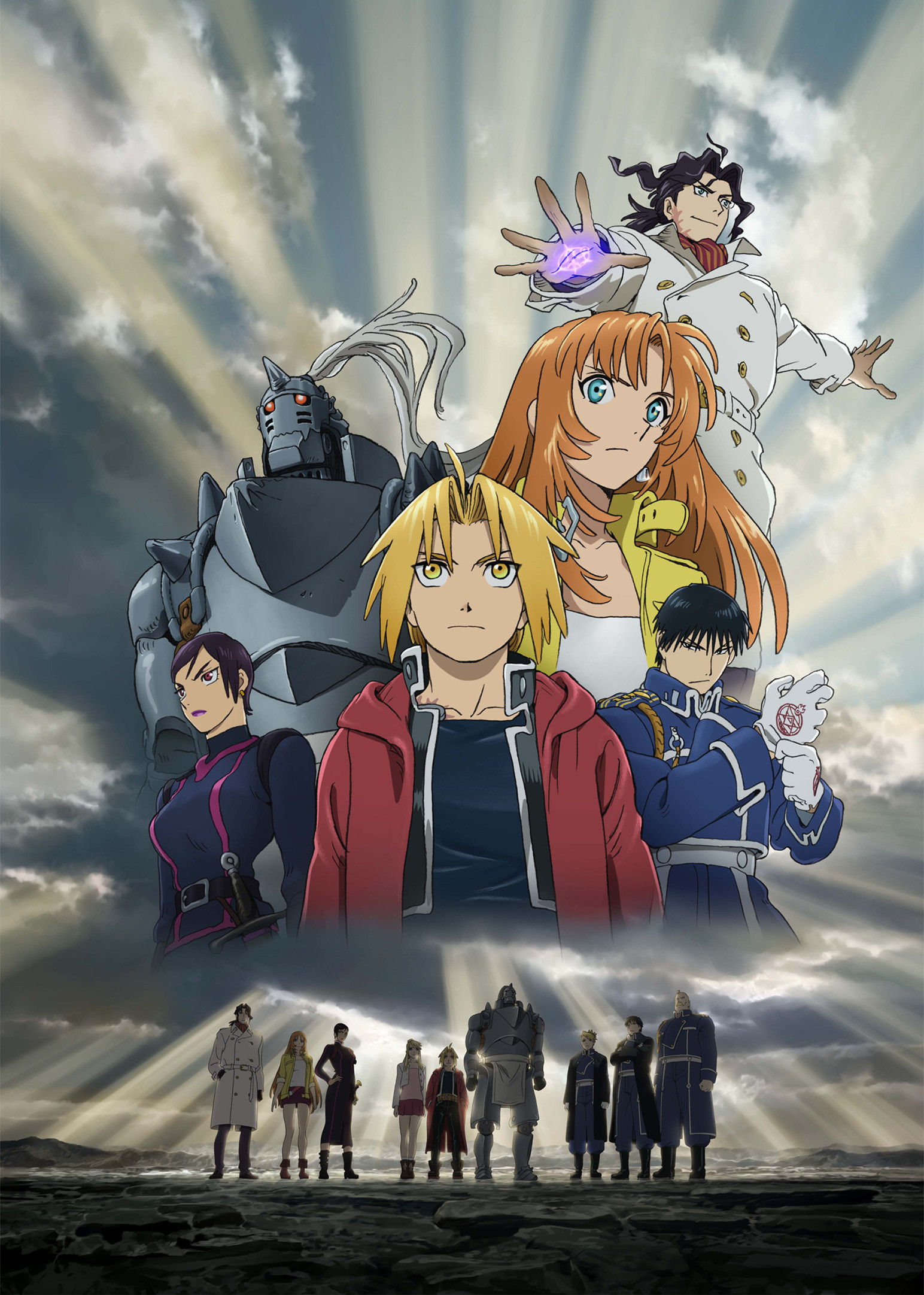 fullmetal alchemist the sacred star of milos full metal fullmetal alchemist the sacred star of milos full metal alchemist fandom powered by wikia