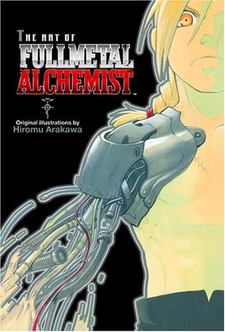 File:Art of Fullmetal.jpg