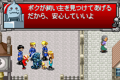 File:Full Metal Alchemist (Stray Rondo)39.png