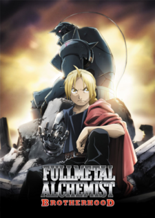 Fmab-poster