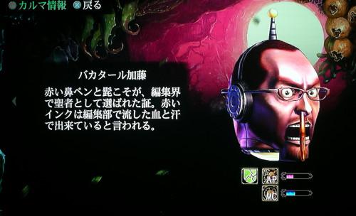 File:Katsuaki kato.jpg