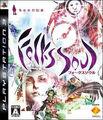 Folklore Game Box Art Japanese.jpg