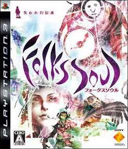 File:Folklore Game Box Art Japanese.jpg