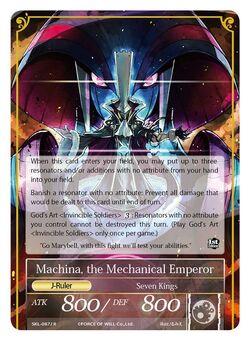 The Emperor Machine - Hey