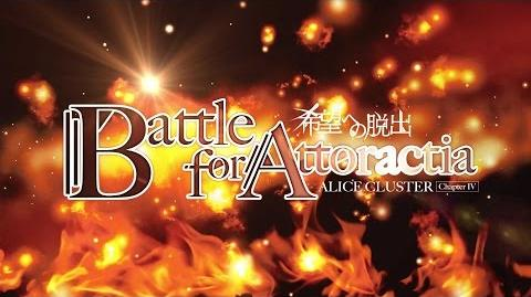 Force of Will - Battle for Attoractia Trailer (English)