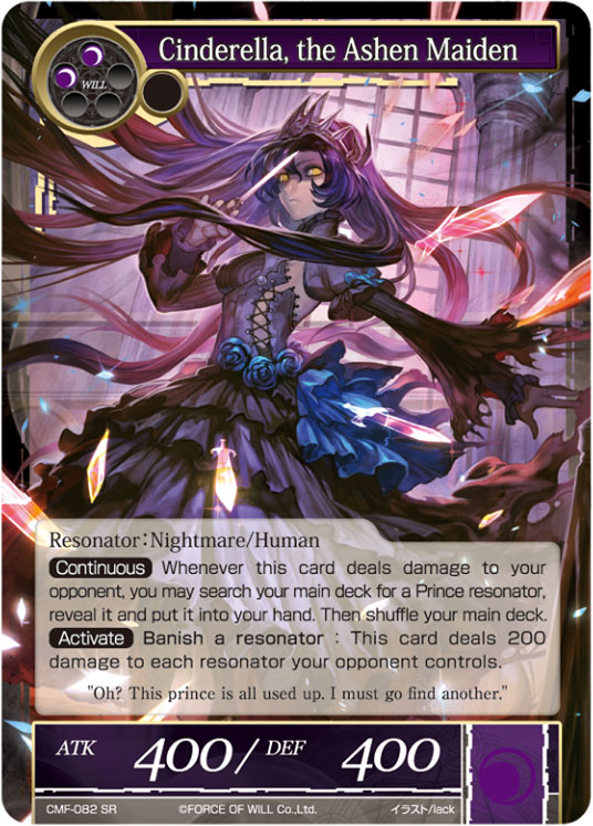 Cinderella The Ashen Maiden Force Of Will Tcg Wiki