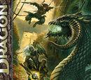 Dragon magazine 386